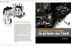 Athées en Tunisie : la prison ou l'exil