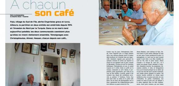 Chypre : À chacun son café