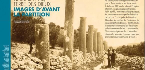 Terre sainte, terre des dieux, images d'avant la partition