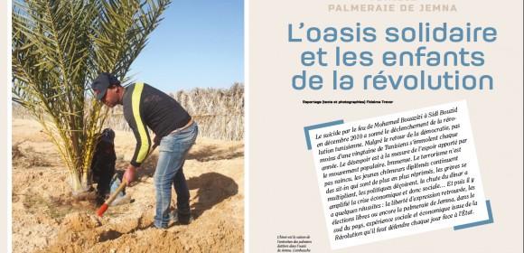 Tunisie: L'oasis solidaire et les enfants de la Révolution